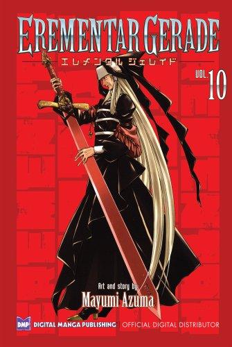 EREMENTAR GERADE Vol. 10 (Shonen Manga) (English Edition)