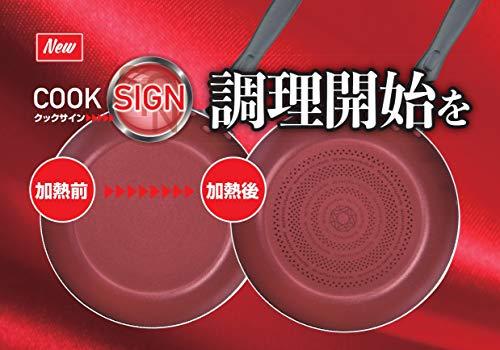 パール金属 クックサイン IH対応ダイヤモンドコート極深両口フライパン20cm HB-5589