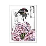 コンビ BOX マスクパック 浮世絵 コラーゲン+江戸紫