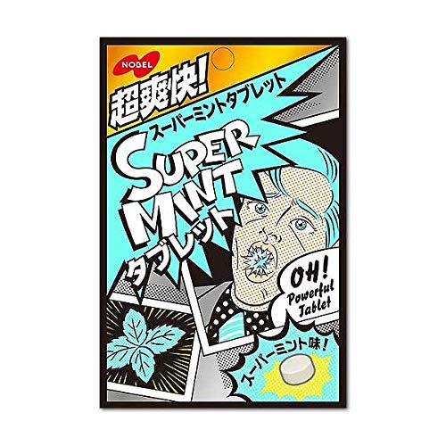 ノーベル スーパーミントタブレット 25g×6個