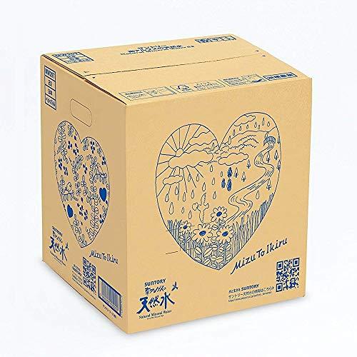 『[Amazon限定ブランド] Restock サントリー 南アルプスの天然水 ミネラルウォーター 2L×9本』の5枚目の画像