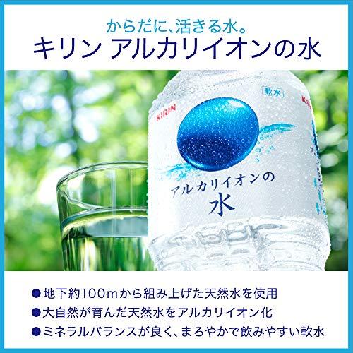 『【セット買い】【Amazon.co.jp 限定】 キリン アルカリイオンの水 PET (2L×9本) +【精米】【Amazon.co.jp限定】秋田県産 無洗米 あきたこまち 5kg 平成30年産』の2枚目の画像