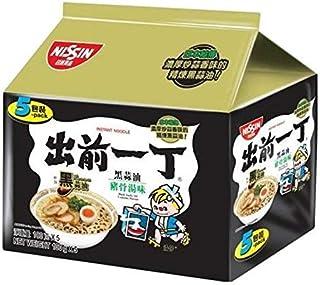 Nissin Demae Ramen Instant Noodle 3.5oz (Tonkotsu Pork with Galic Oil, 5 Packs)