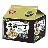 Nissin Demae Ramen Instant Noodle 3.5oz...