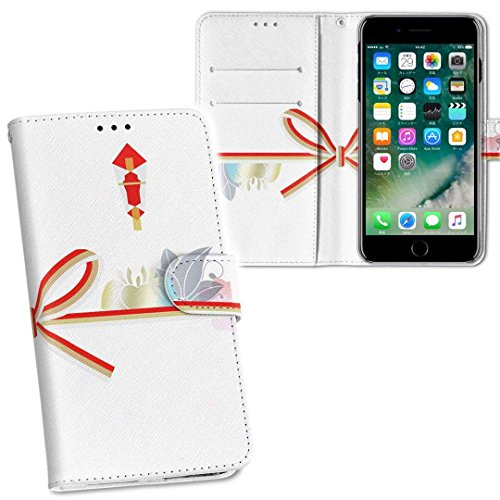 igcase iphone7 アイフォーンAPPLE APPLEsoftbank 専用ケース 手帳型 スマホカバー 両面プリント iphone7 ケース カバー レザー ケース 手帳タイプ フリップ ダイアリー 二つ折り 革 フルデザイン 005992 ユ
