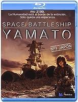 Space Battleship Yamato [Blu-ray]