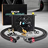 25 ROW AN10 Engine Transmission Oil Cooler Kit + Oil Sandwich Plate Kit + 7' Electric Cooling Fan