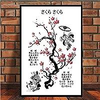 家の装飾帆布絵画日本風ポスター日本の侍壁アートポスターとリビングルームのインテリアのプリント (G, 40x60cmフレームなし)
