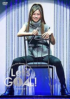【発売日未定】「20th Anniversary Mai Kuraki Live Project 2019