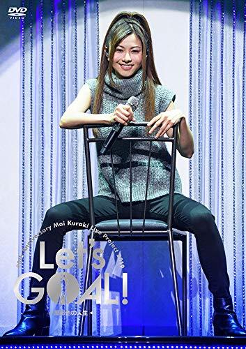 "「20th Anniversary Mai Kuraki Live Project 2019 ""Let's GOAL! ~薔薇色の人生~""」 (DVD)"