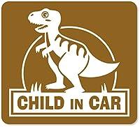 imoninn CHILD in car ステッカー 【マグネットタイプ】 No.71 ティラノサウルスさん (ゴールドメタリック)