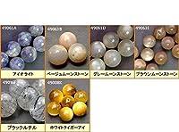 1粒売り 12mm 粒 バラ売り ビーズ 天然石 パワーストーン (≪49008K≫ホワイトタイガーアイ)