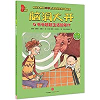 Mamie Silex(Chinese Edition)