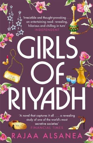 Girls of Riyadh (English Edition