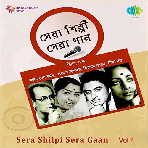 Salil Chowdhury, S. D. Burman, Hemanta Mukherjee, Pt. Hridaynath Mangeshkar, R. D. Burman, Sudhin Dasgupta, Anal Chatterjee, Kishore Kumar