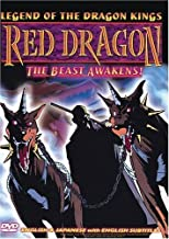Legend of the Dragon Kings: Vol. 3 Red Dragon by Us Manga Corps Video by Norio Kashima
