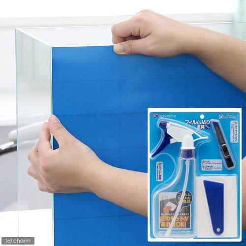 Leaf Corp バックスクリーン ARTI(アルティ)45 オーシャンブルー(50×50cm)+フィルム貼り道具セット