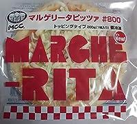 マルゲリータ ピッツァ #800 ( マルゲリータ ) ピザ 200g 業務用 加熱用 冷凍