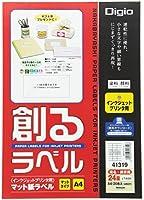 (業務用セット) 創るラベル インクジェットプリンタ用 A4 マットタイプ 24面上下余白付20枚 JMA41319【×5セット】