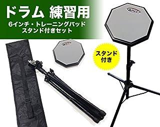 練習用トレーニングパッド + スタンドセット 6インチ 片面タイプ/Xiny / Decagon black base plate