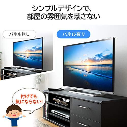 『サンワダイレクト 液晶テレビ保護パネル 55インチ対応 アクリル製 テレビカバー クリア 200-CRT018』の4枚目の画像