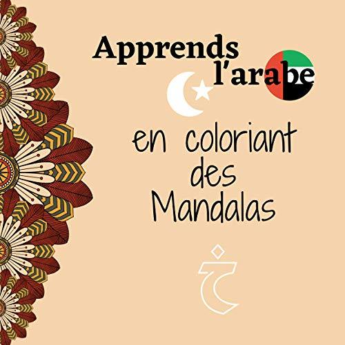Apprends l'arabe en coloriant des Mandalas: Livre de Coloriage Amusant et Relaxant   Cahier de vocabulaire arabe   Mandalas Anti-stress   Cadeau ... de révision en arabe moderne/littéraire