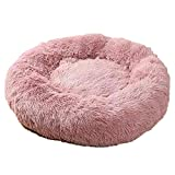 Skyeye LitièRe pour Animaux De Compagnie Sommeil Profond LitièRe pour Chat Chenil Coussin Chaton Coussin Chat Rond Coussin Chat Coussin De Chat Lavable Super Doux Ovale Chaud Rose Fantaisie