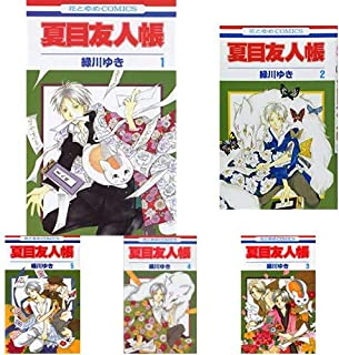 夏目友人帳 1-26巻 新品セット