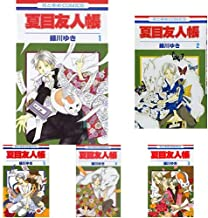 夏目友人帳 1-25巻 新品セット