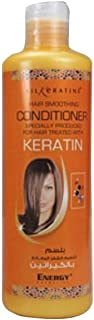 Energy Cosmetics Silkeratine Hair Smoothing Conditioner, 500ml