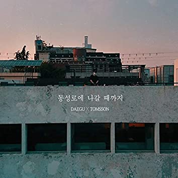 Until you go out to Dongseong-ro