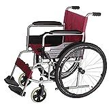 AWJ Silla de Ruedas Manual Plegable, Cojines para sillas de Ruedas de Alta Densidad y Ligeros Plegables, sillas de Ruedas de Viaje, Carrito para discapacitados y Ancianos
