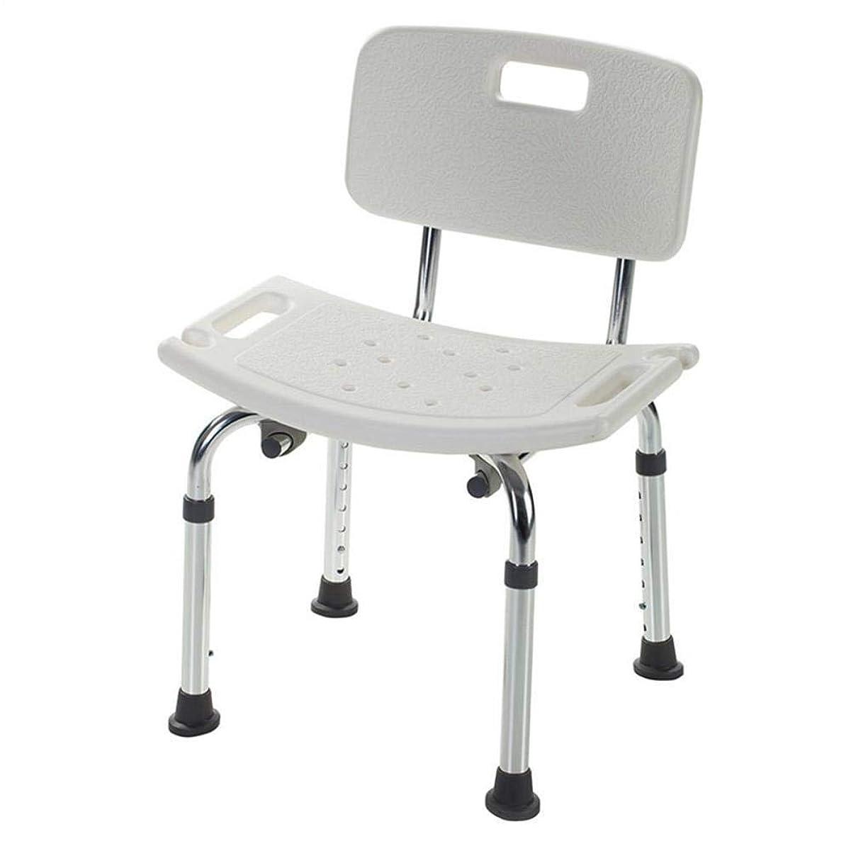 応用クレーターすきバスシートベンチシャワースツールシャワーチェア、背もたれ付きU字型シートプレート高さ調節可能な高齢者用入浴補助具