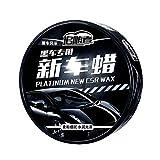Greyghost Black Car Wax Scratches Cover Waterproof Auto Repair Wax Polishing Paste Wax
