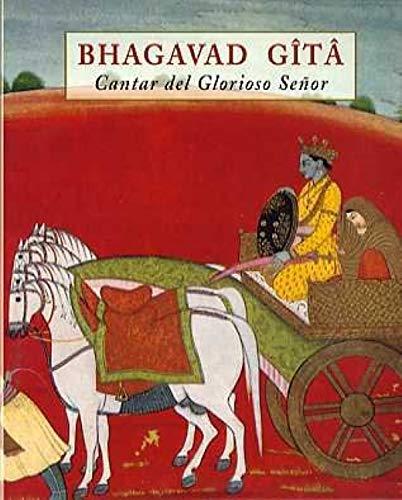 BHAGAVAD GITA: CANTAR DEL GLORIOSO SEÑOR (LOS PEQUEÑOS LIBROS DE LA SABIDURIA)