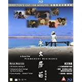 Permanent Residence [Blu-ray] [Import]