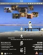 permanent residence movie