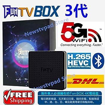 funtv Box Chinese 2021 第三代 中文电视盒子 機頂盒 最新 高端 海外家庭必备 電視盒子 300+ 中港台頻道 直播 5天回放 華語 粵語 100k+ 海量高清影視劇集免費看