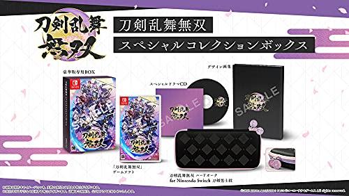 刀剣乱舞無双 スペシャルコレクションボックス -Switch (【共通予約特典】オリジナルスキンシール 同梱)