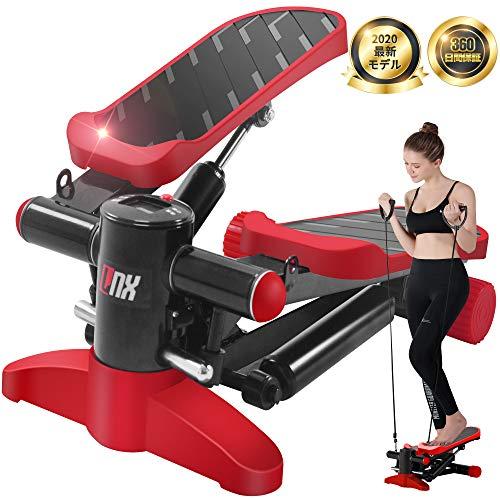 LNX ステッパー 有酸素 運動 フィットネス ダイエット 器具 ひねり運動 踏み台昇降 静音 ステップ台 健康エクササイズ器具 足踏み 3D 健康ステッパー (レッド)