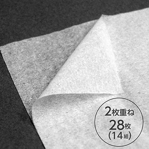 クリネックスアクアヴェールポケットティシュー28枚(14組)12個パック
