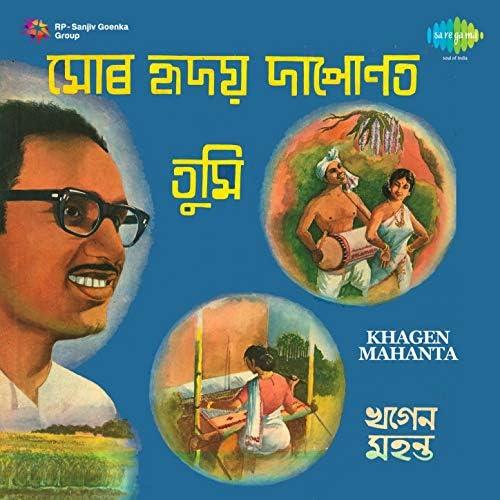 Khagen Mahanta & Rameshwar Pathak