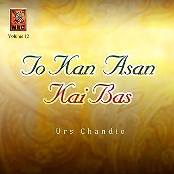 To Kan Asan Kai Bas, Vol. 12