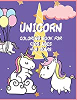 Unicorn coloring book for kids ages 4-8: Have fun with your daughter with this gift: coloring Princesses, Principles, Rainbow, Fairies and Unicorns 40 pages of pure fun!