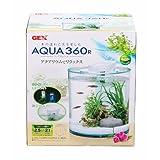 ジェックス アクア360アール オールインワン水槽セット 樹脂水槽 360度