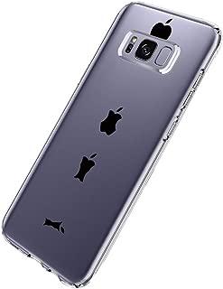 Amazon.es: Samsung Galaxy S8 - Últimos 30 días / Carcasas y ...