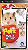 Petz My Baby Hamster (PSP)