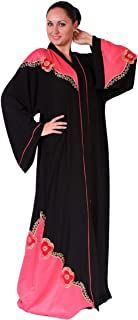 Arabeska Multi Color Festive Abaya For Women
