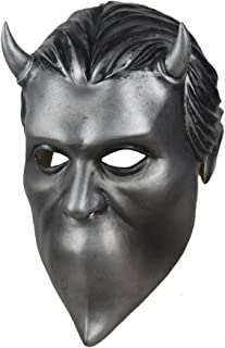 Nameless Ghouls Mask Deluxe Latex Ghost Band Mask Cosplay Props