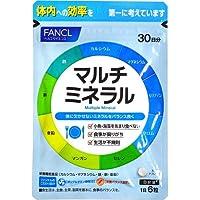 FANCL ファンケル マルチミネラル 30日分 (180粒) 栄養機能食品 カルシウム マグネシウム 鉄 銅 亜鉛